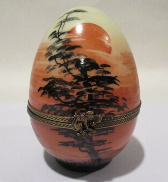 Large African Sunset Egg - This will take 3 xtra Days to Ship