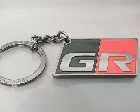 Limited Edition Shadow Chrome GR Keyring for Toyota Supra A90 Gazoo Racing