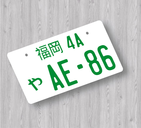 Toyota 4A AE-86 JDM Licence Number Plate