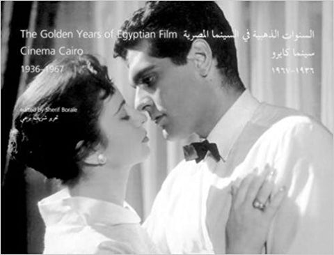 GOLDEN YEARS OF EGYPTIAN FILM