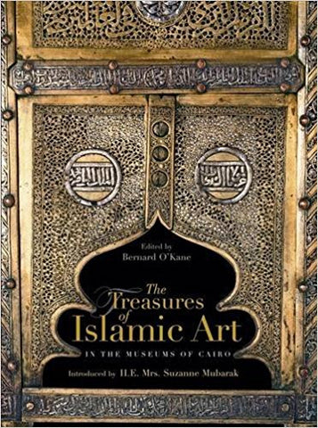 TREASURES OF ISLAMIC ART MUSEU