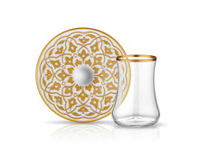 Dervish Tulip Tea Glass and Saucer - Mat Gold-Tea Sets-K-United