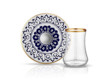 Dervish Cini Daphne Tea Glass and Saucer - Gold Rim-Tea Sets-K-United