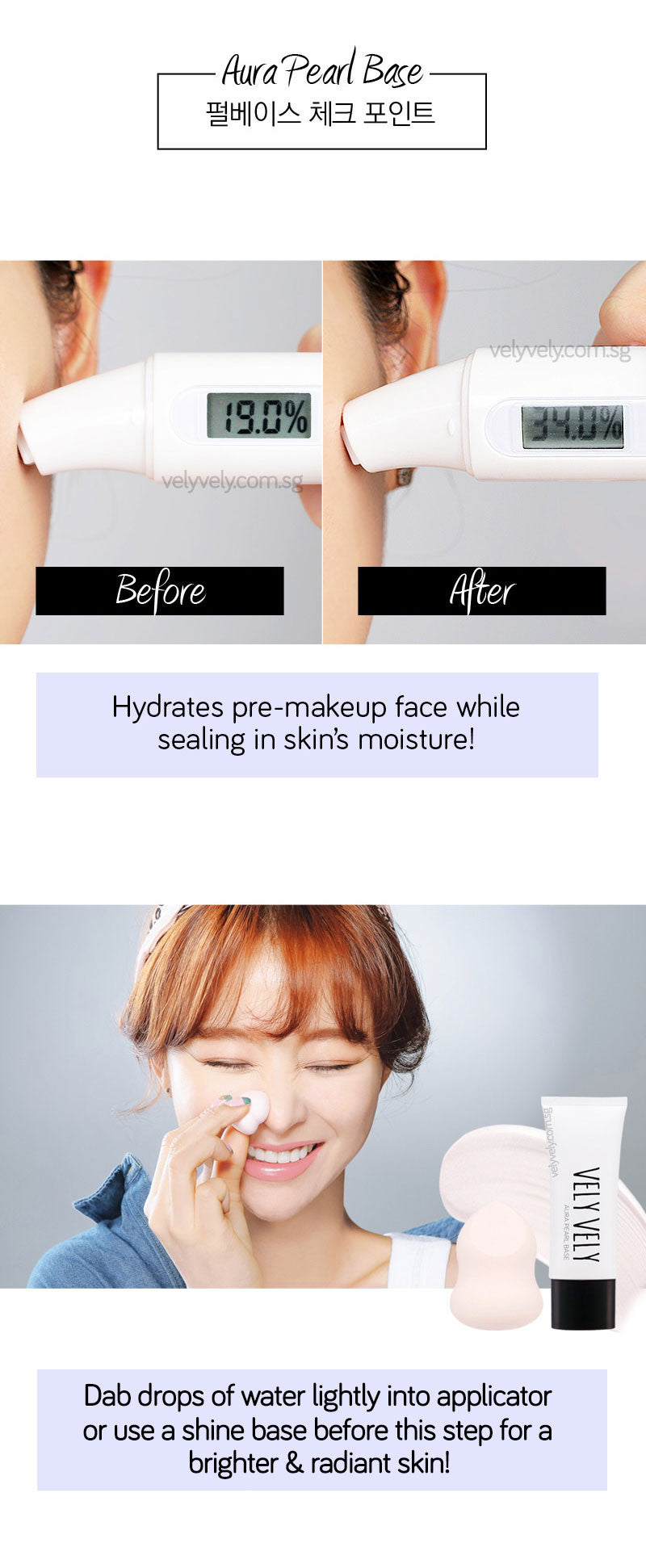 Before and after moisture test. Aura Pearl Base Primer hydrates pre-makeup face while sealing in skin's moisture!