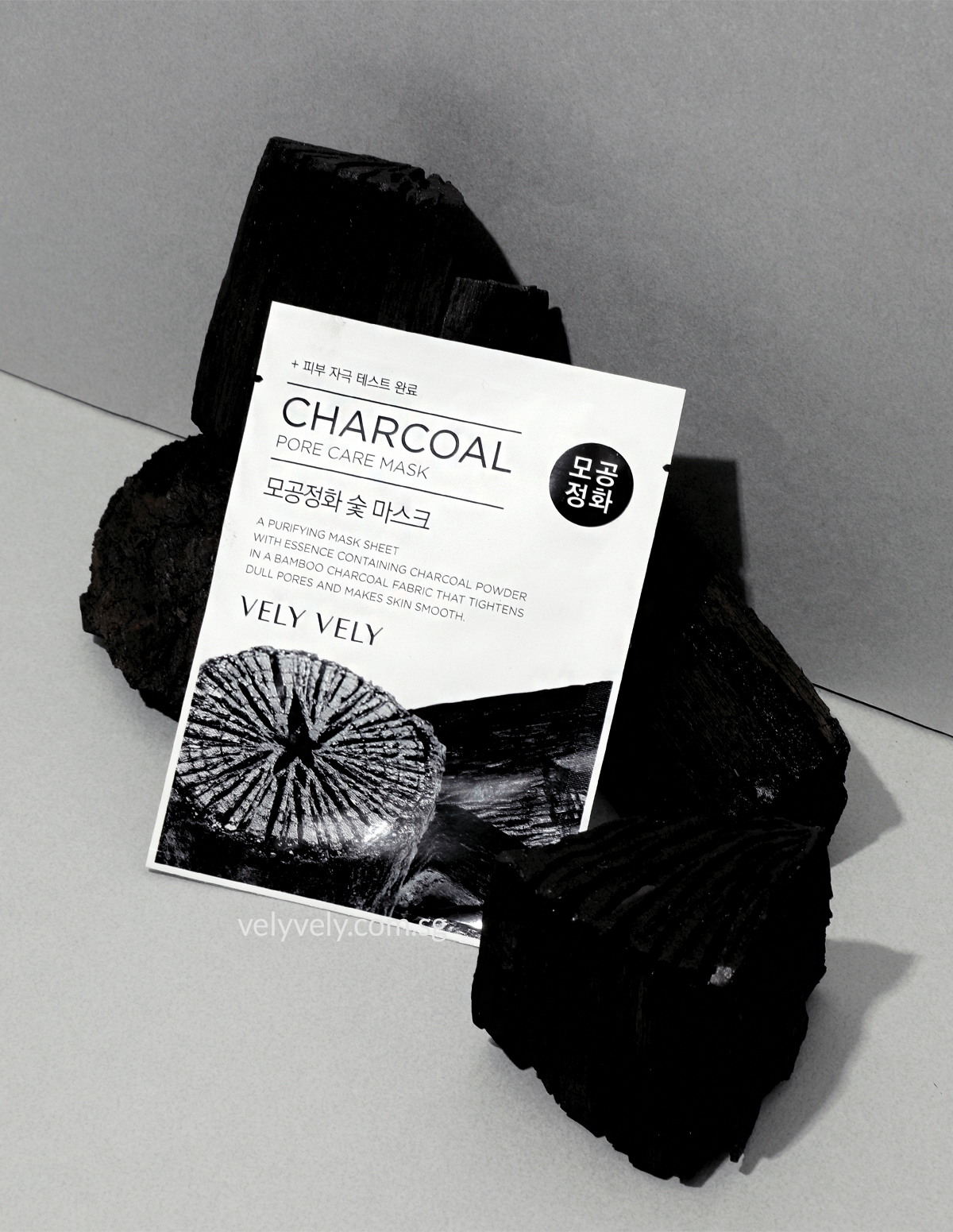 Vely Vely Facial Sheet Mask Charcoal