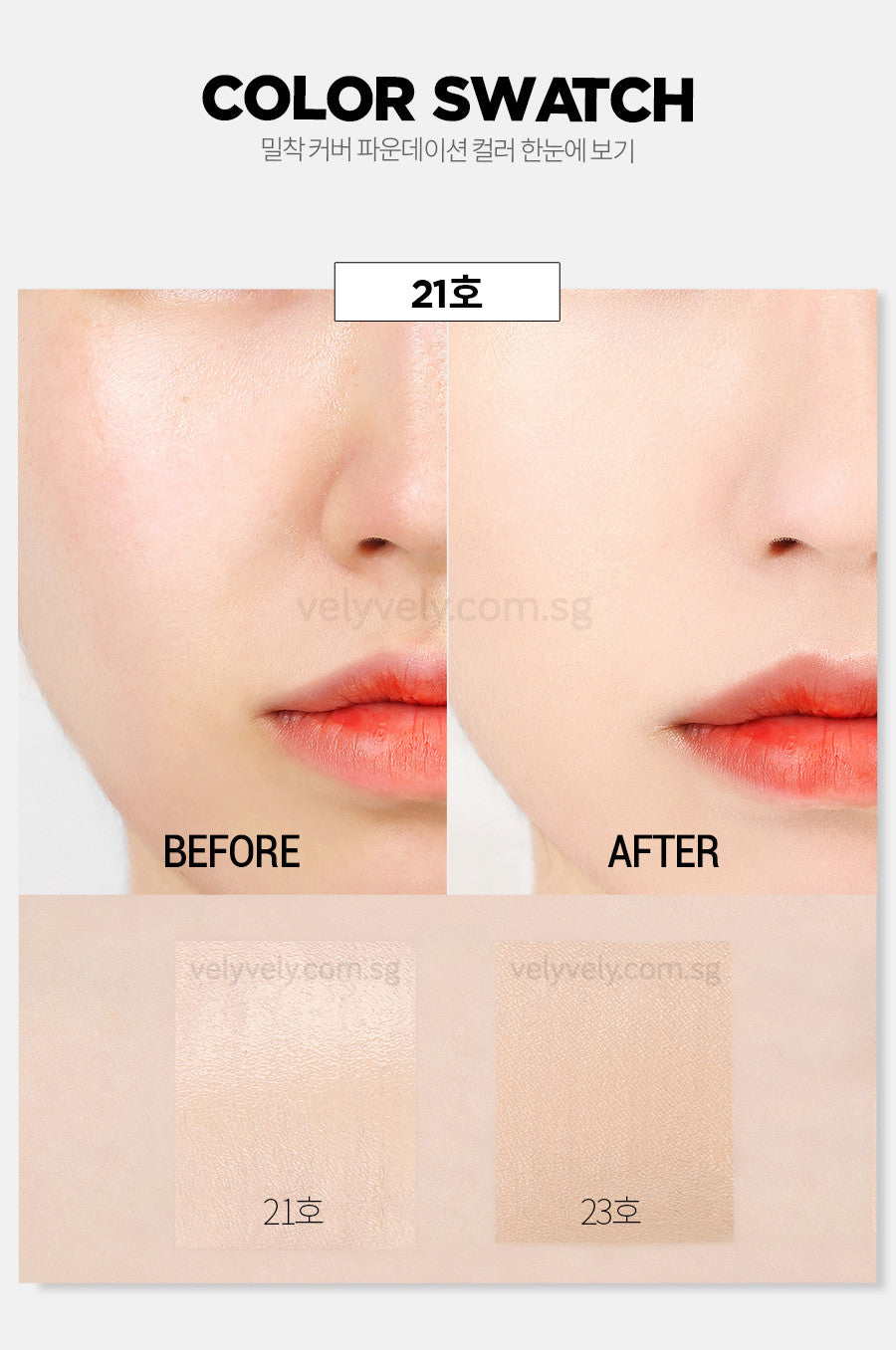 Vely Vely Long-Lasting Cover foundation on skin~