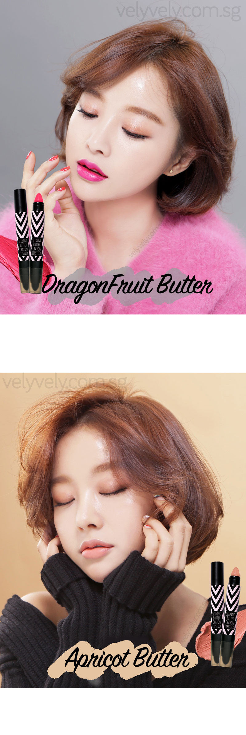 Korea's Cosmetic Brand, Vely Vely Sliding Butter Crayon in Dragon Fruit Butter and Apricot Butter!