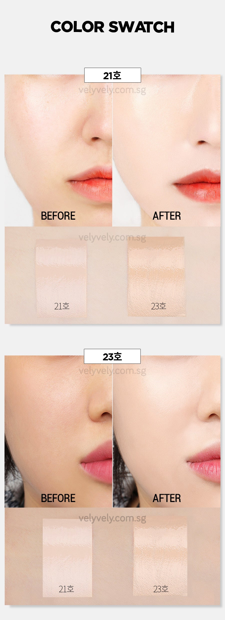 Vely Vely H2O Ampoule Foundation Swatches