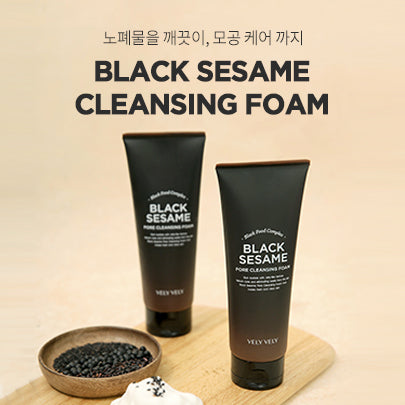 Black Sesame Pore Cleansing Foam