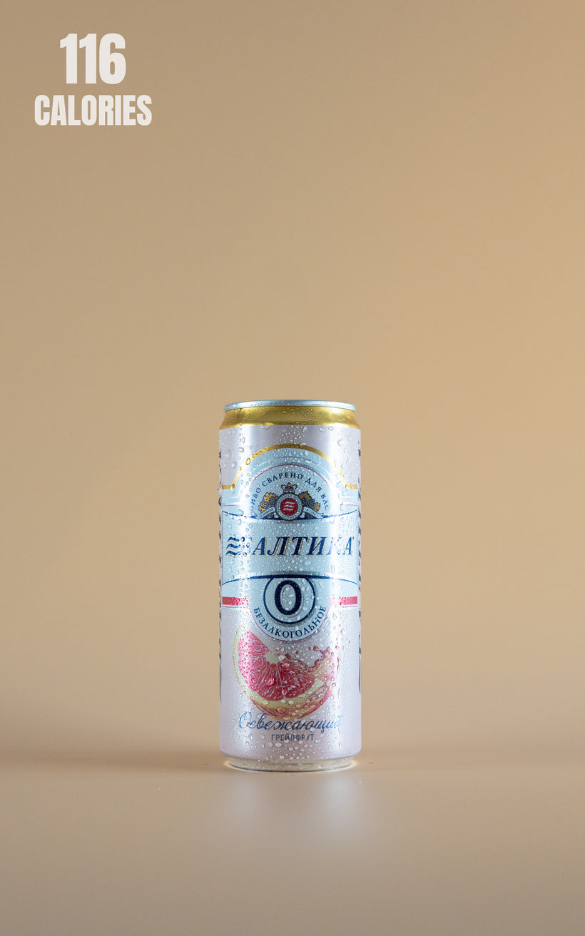 LightDrinks - Baltika Grapefruit Alcohol Free Wheat Beer 0.5% - 330ml