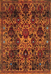 Adgo Siena Collection Modern Contemporary Live Orange and Red Design Jute Backed Area Rugs Tall Pile Height Well Spaced Soft and Fluffy Indoor Floor Rug