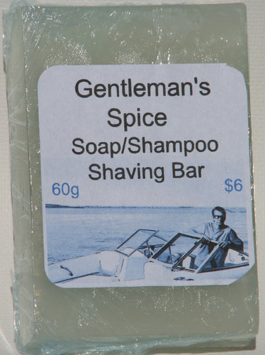 Gentleman's Spice  Soap/Shampoo/Shaving Bar 60g