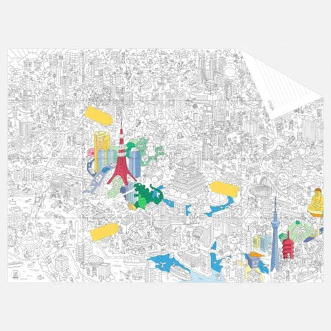 OMY | Colouring Pocket Map - My Tokyo | A Little Find