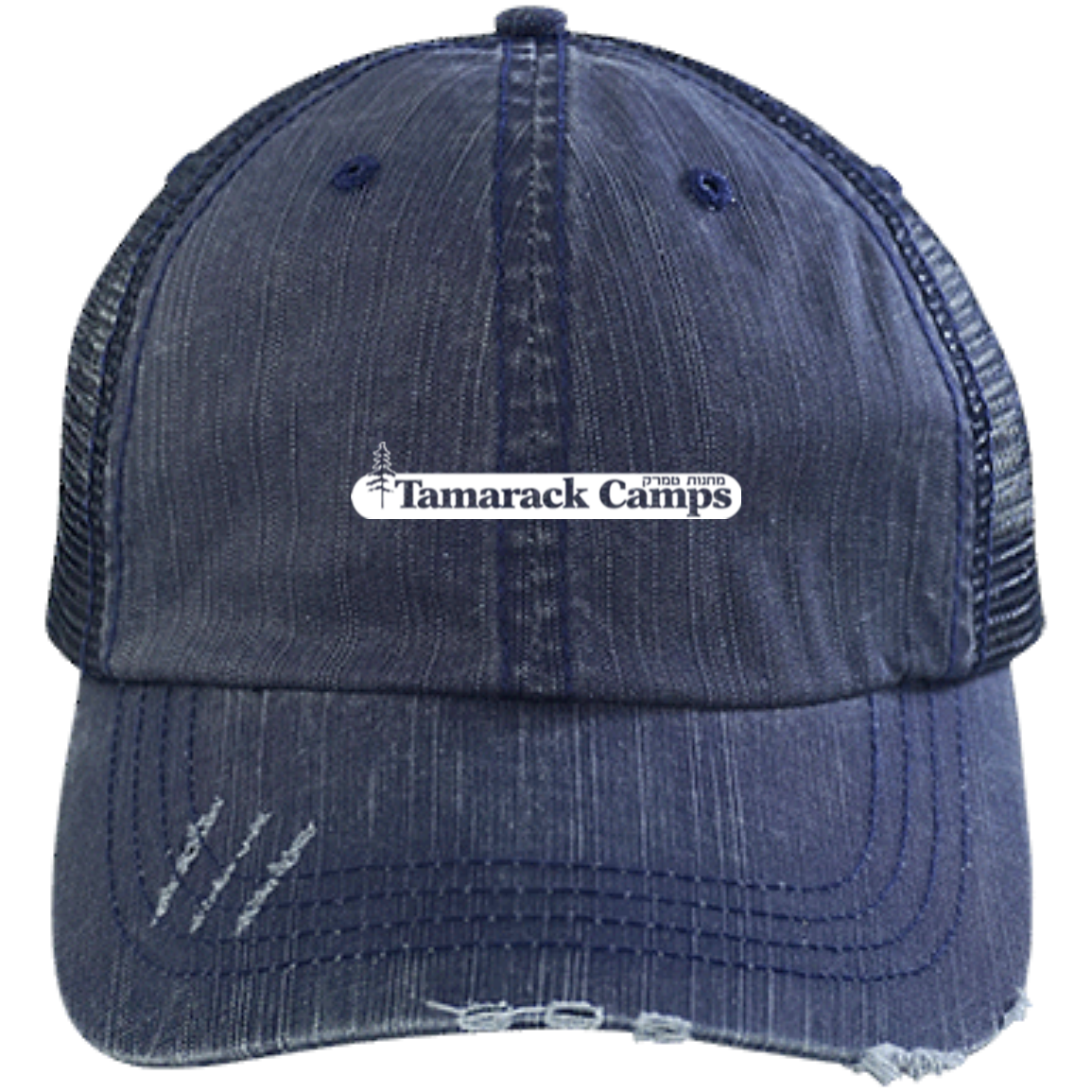 Distressed Hat- White Logo