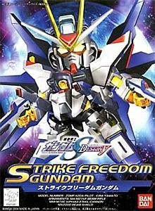 SD Strike Freedom Gundam