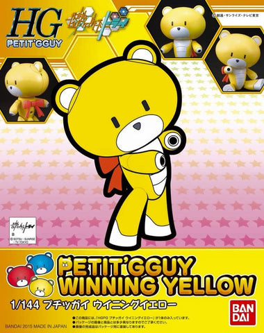 Petit'gguy Winning yellow