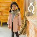 Girls Embriodery Hooded Parka - -