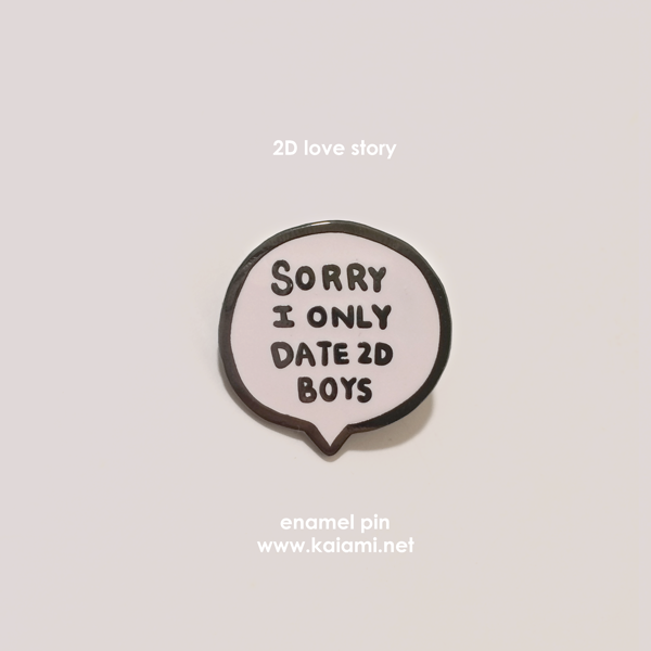 2d boys enamel pin