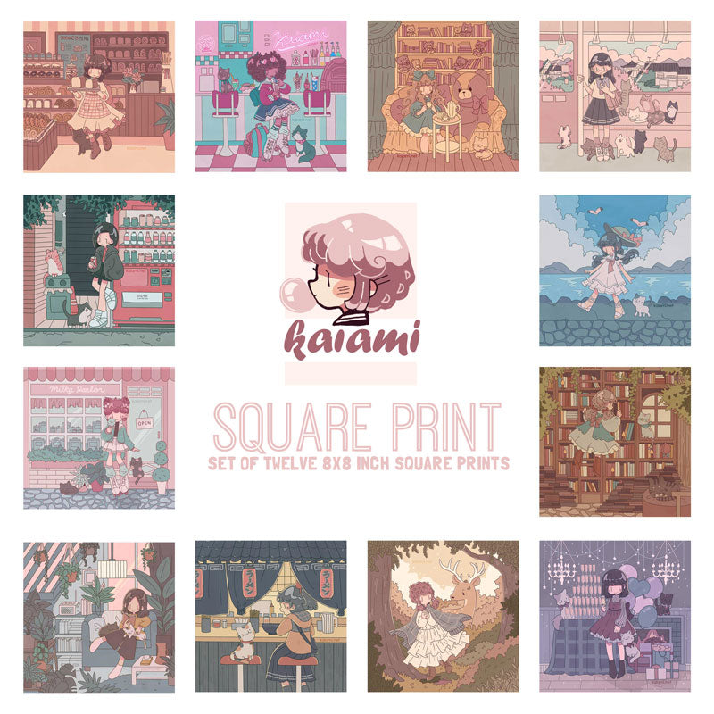 square print set of 12