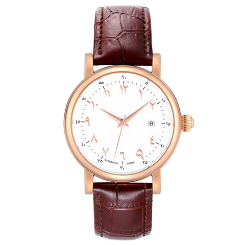 Riyadh - Arabic Watch - Automatic Movement - 4 Colours Available