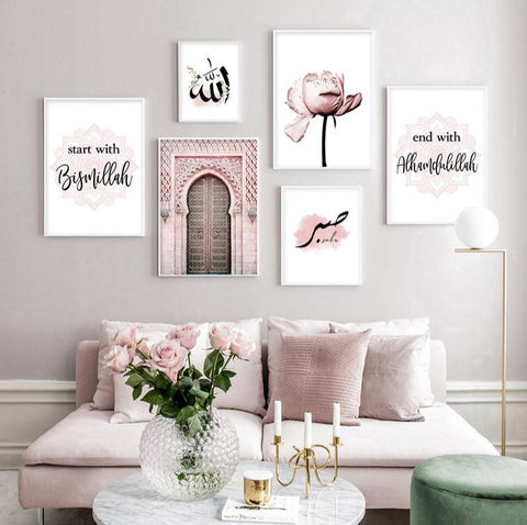 Faded Pink Islamic Wall Art Canvas - Set of 6 Styles and 4 Sizes