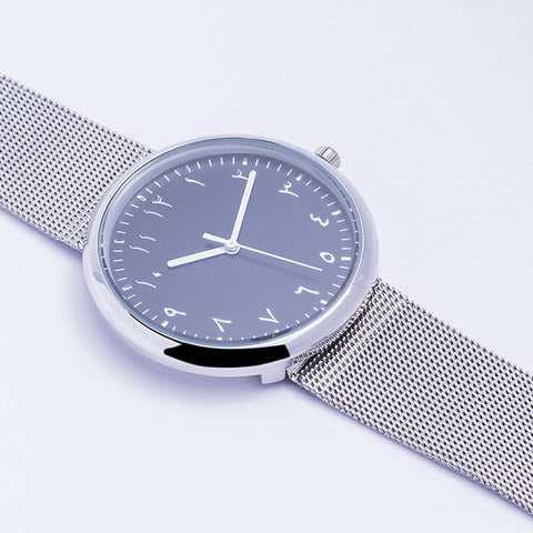 Turaif - Arabic Watch - 3 Colours Available