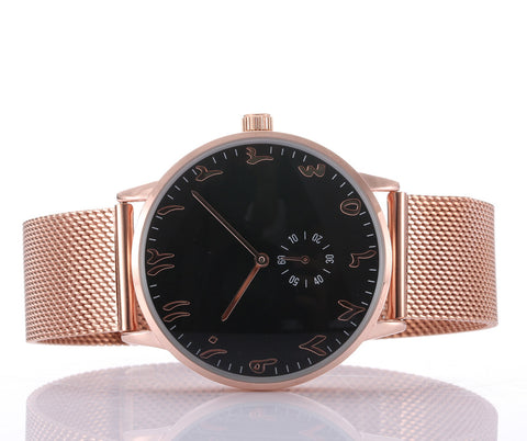 Shaybah - Arabic Watch - 3 Colours Available