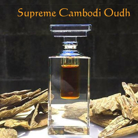 25-yrs Old Aged Supreme Cambodian Royal King Agarwood Oudh Oil - Limited Rare Edition! Premium Grade A+ 3ml, 6ml, 12ml