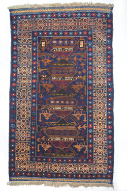 Afghan Antique War Kilim