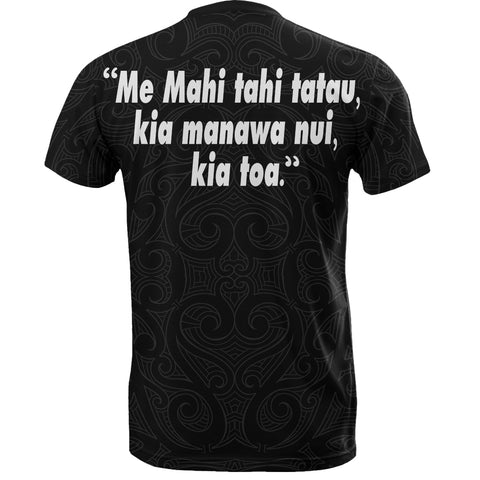 Image of New Zealand T-Shirt - Maori Fern Tattoo Spirit and Heart We Are Strong A7