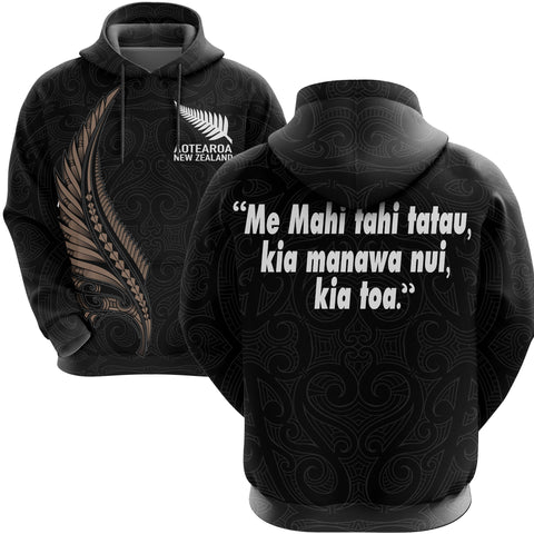 New Zealand Hoodie - Maori Fern Tattoo Spirit and Heart We Are Strong A7