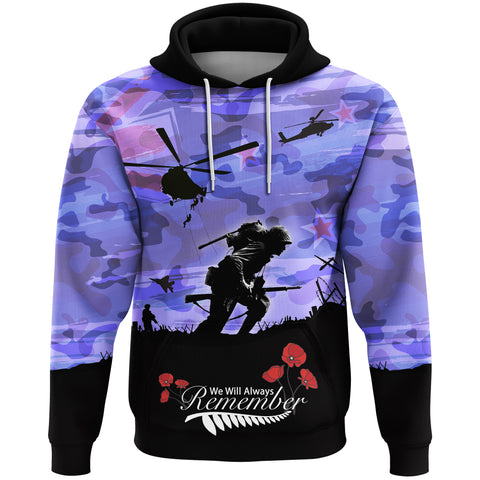 Anzac Day 2021 We Will Always Remember - Hoodie A30