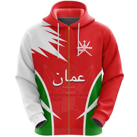 Oman Hoodie Zipper Active Style | High Quality | Love The World
