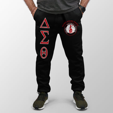 Image of DELTA SIGMA THETA Jogger (Women's/Men's) A31