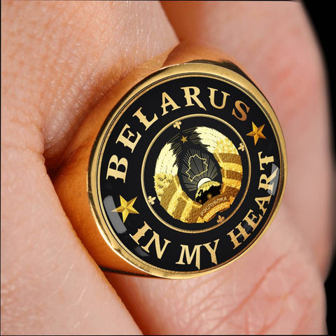 Belarus in My Heart Gold/Silver Ring A7