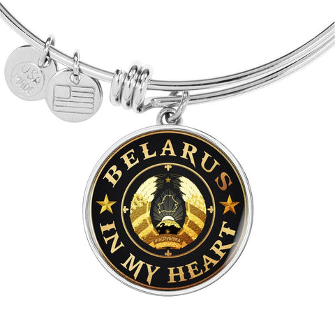 Belarus in My Heart Gold/Silver Circle Bangle A7