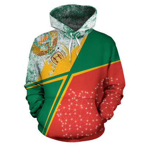 SA Hoodie - X Style - Green Mix Red - Front - For Men and Women