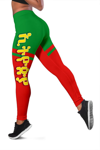 Ethiopia Flag Leggings A31