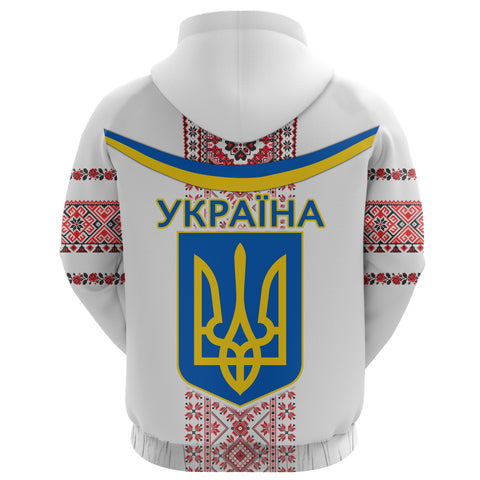 Image of Ukraine Zip Hoodie - Vibes Version K8