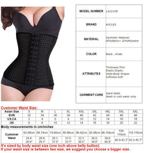 Waist Trainer That Will Shape Your Curves