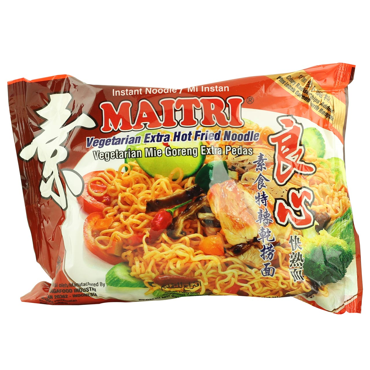 Maitri Vegetarian Fried Noodles