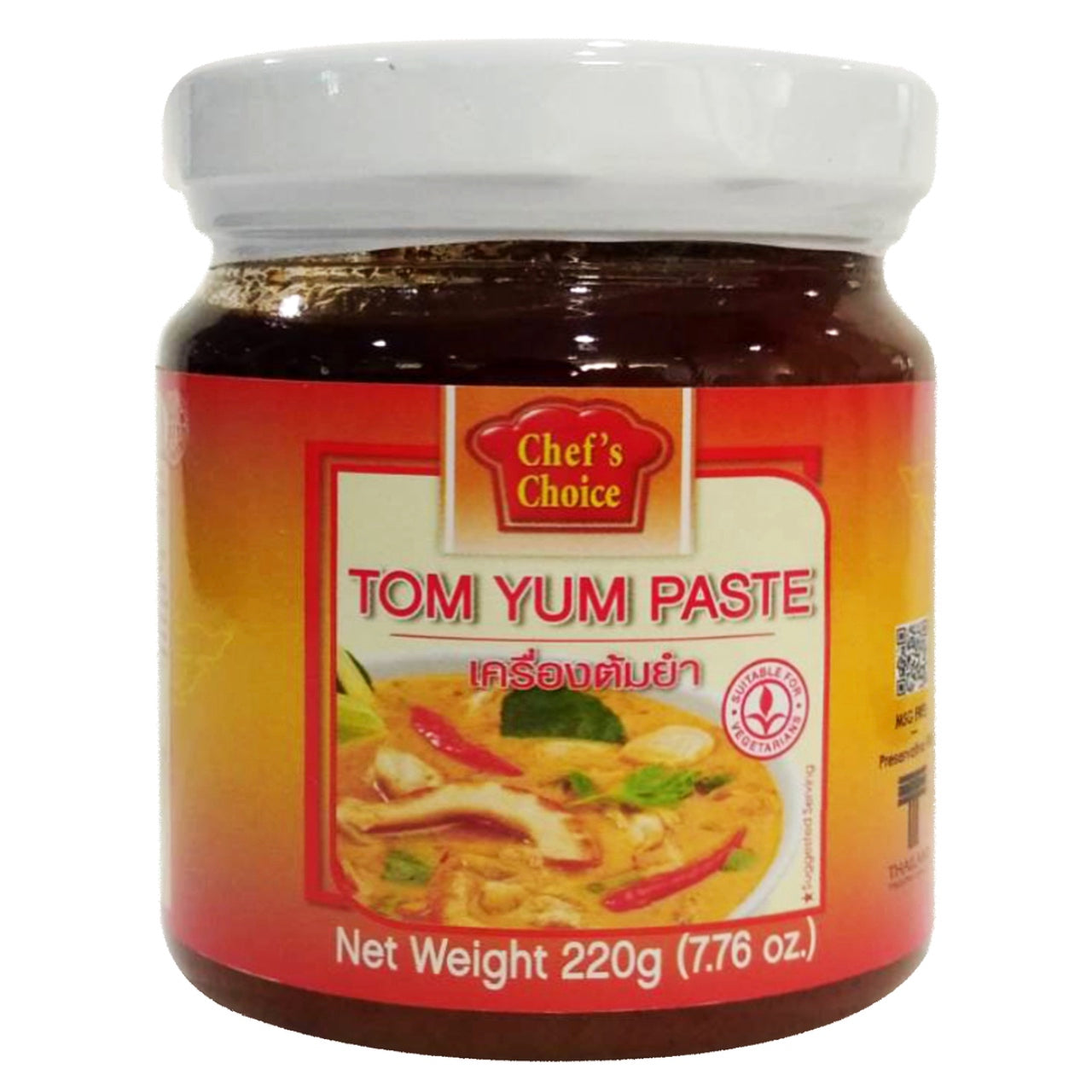 Chef's Choice Tom Yum Paste
