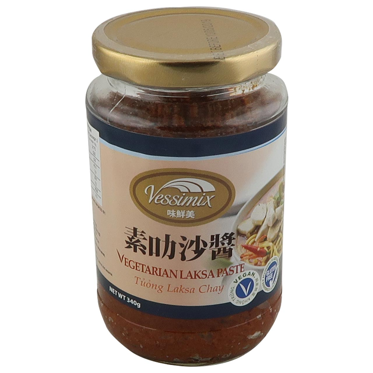 Vessimix Laksa Paste
