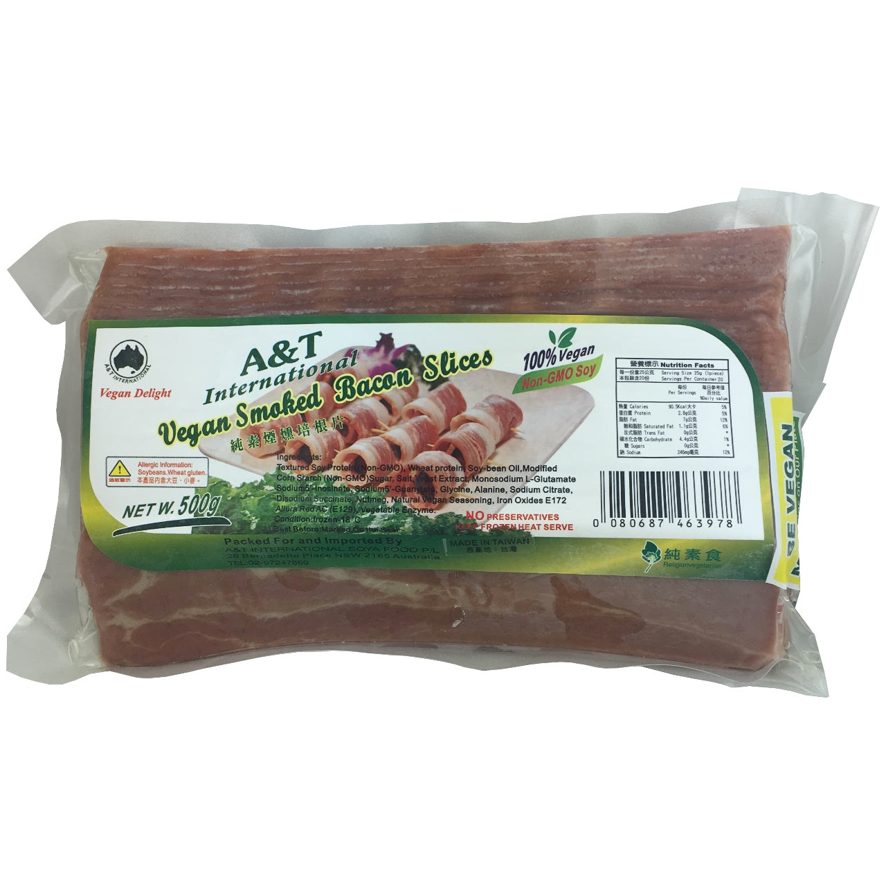 A & T Vegan Smoked Bacon