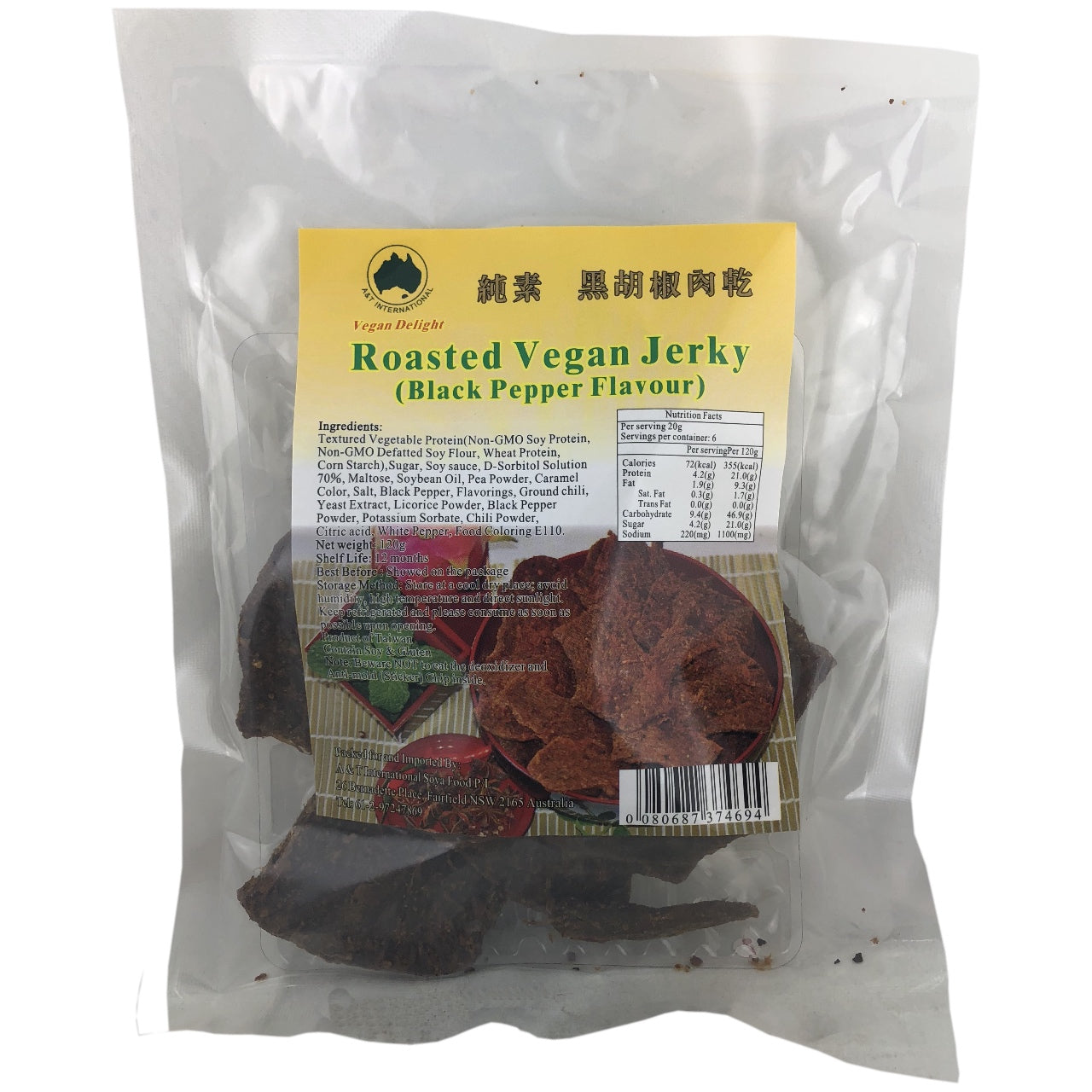 A & T Roasted Vegan Jerky