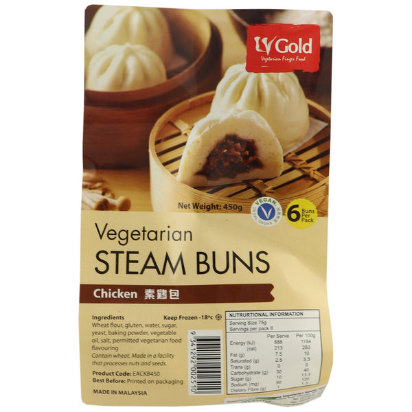 Lamyong LV Gold Steam Buns -Vegan Chicken