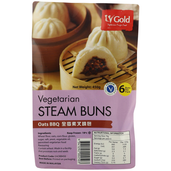 Lamyong LV Gold Steam Buns -Oats BBQ