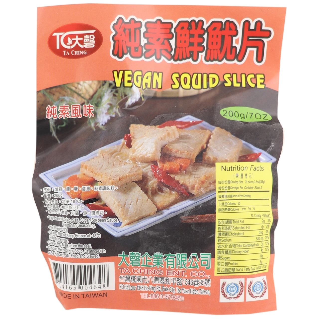A & T Vegan Squid Slice
