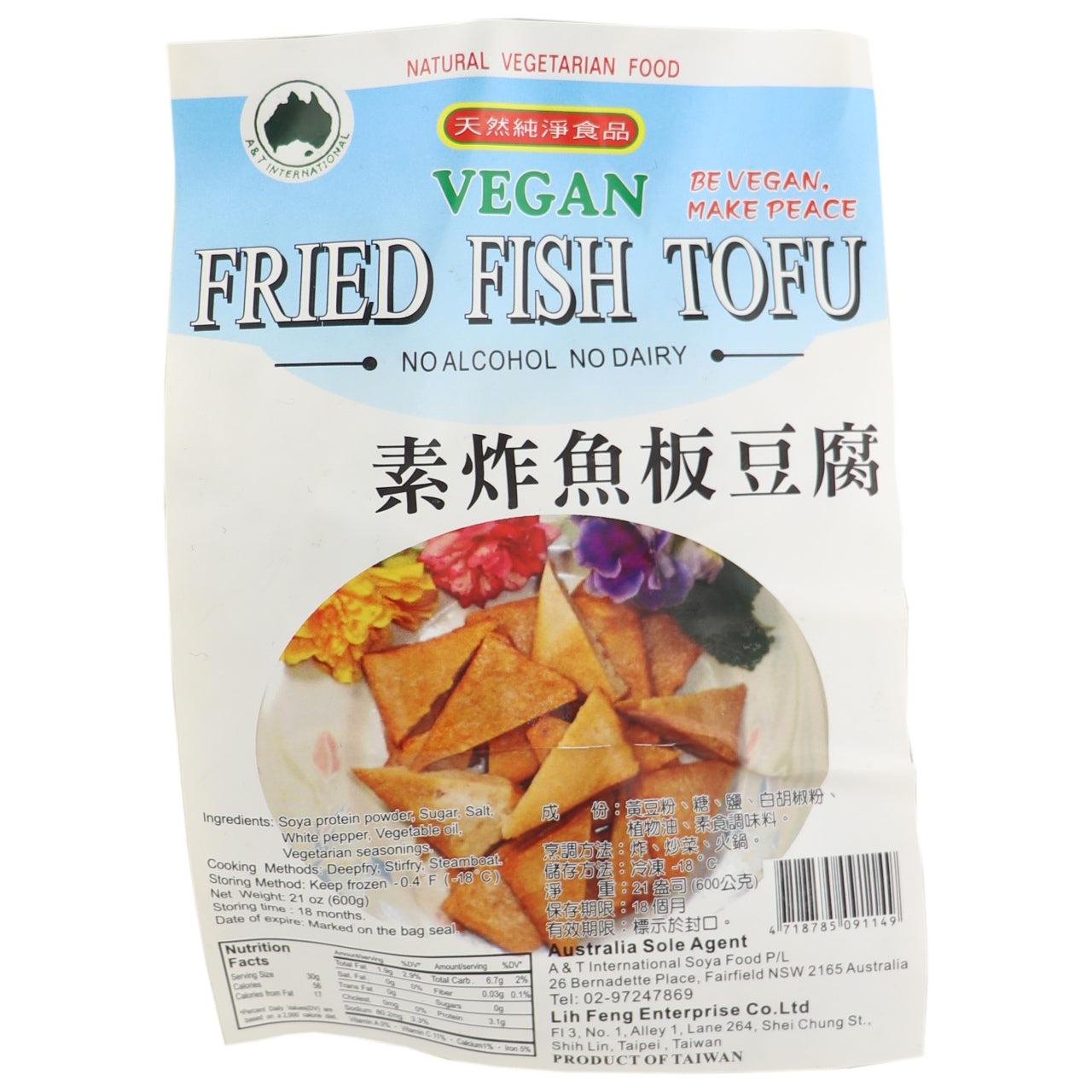 A & T Vegan Fried Fish Tofu