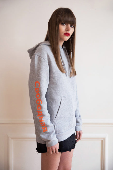 Hoodie - Free America - Gris chiné